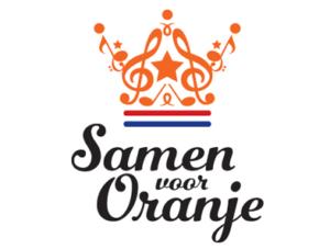 koningsconcert-samen-voor-oranje