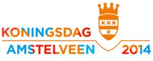 koningsdag-amstelveen-2014-logo